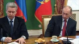 Moscow Mayor Sergei Sobyanin with Prime Minister Vladamir Putin