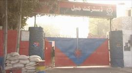 Jail gates in Pakistan