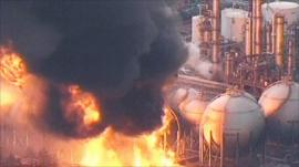 Fire at an oil refinery in northern Japan