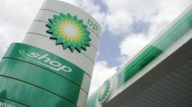 BP station in Stoke Newington, London