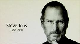 Apple website tribute to Steve Jobs