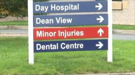 Sign showing directions to hospital departments