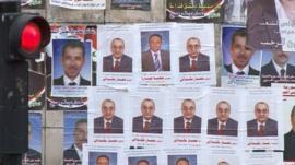 Syria prepares for Parliamentary elections