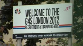 G4S security training centre sign.