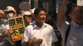 Anti-nuclear protesters outside Japanese Prime Minister's residence in Tokyo