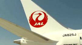 Japan Airlines logo on Boeing 787 tail fin