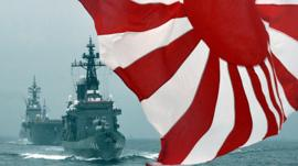 Japanese Maritime Self-Defence Force ship and flag