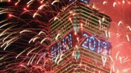 New Year's Eve celebrations in Taipei