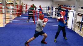 Tamworth Boxing Club
