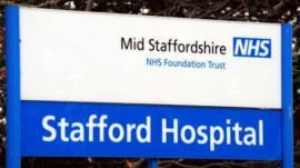 Signage outside Stafford General Hospital