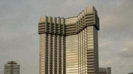 Tower block in Tokyo