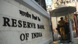 reserve bank of India exterior