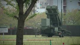 Missile battery in Tokyo
