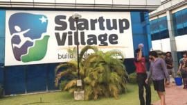 Startup Village building