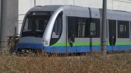 A tram car