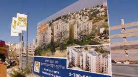 Israeli housing development