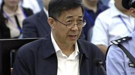 Bo Xilai in court. 25 Aug 2013