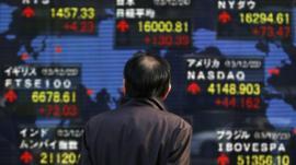 Tokyo brokerage
