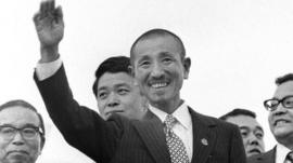 Hiroo Onoda on his return to Japan in 1974