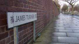 James Turner Street sign