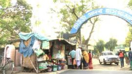 Siuri district hospital