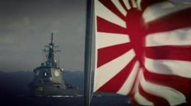 Japanese navy ships