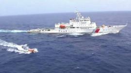 China's Haixun 01 ship