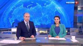 Russia 1 TV studio