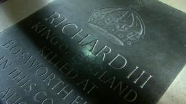 Richard III plaque