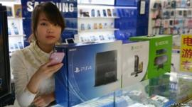A Sony PlayStation for sale in China