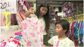 Clothing shop in Shanghai