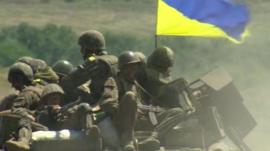 Ukrainian government forces