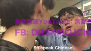 'so speak chinese' from the web at 'http://ichef.bbci.co.uk/news/304/cpsprodpb/5329/production/_86798212_taiwan2.png'