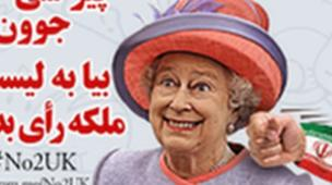 'Image of the Queen' from the web at 'http://ichef.bbci.co.uk/news/304/cpsprodpb/A9F9/production/_88431534_queen.png'