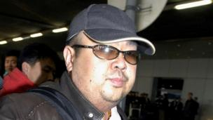 This photo taken on 11 February 2007 shows a playa believed Kim Jong-nam, up in Beijingz internationistic airport, China.