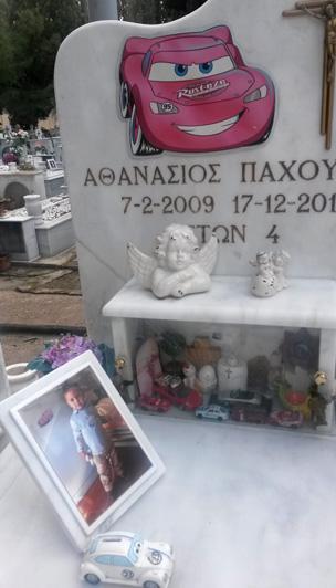 Nikos Pahoumis' child's grave