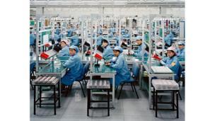 Manufacturing 5, Bird Mobile, Ningbo, Zhejiang Province, China 2005