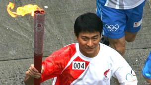 The Beijing 2008 Olympic Torch. It is red and looks like a rolled up scroll of paper.