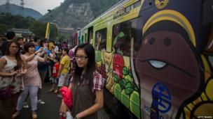 Nantou Train Festival
