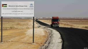 A welcome sign at Azraq Syrian Refugee Campnear Al Azraq, 80km (50 miles) east of Amman, on 1 September 2013.
