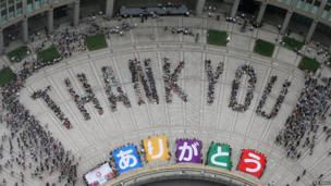 People spell out 'Thank You'