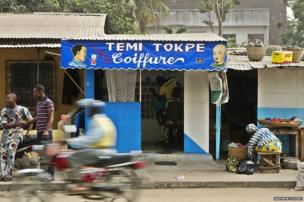 Urban Aesthetics, Cotonou, No. 6, 2012