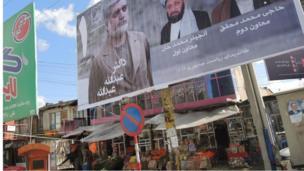 Abdullah Abdullah posters dwarfs vegetable shop