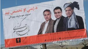 Qayum Karzai poster