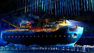 Giant ship