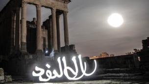Light calligraphy at the Roman amphitheatre in the Tunisian city of Sbeitla