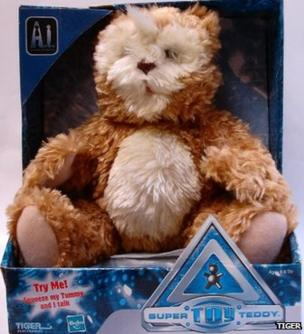 Super Toy Teddy