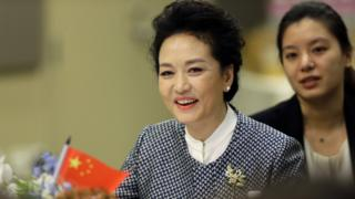 Peng Liyuan, the wife of Chinese President Xi Jinping, in Seattle
