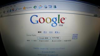 Site do Google em chinês