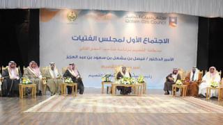 There were a total of 13 men (not all pictured) on stage to launch the Qassim Girls Council in Saudi Arabia